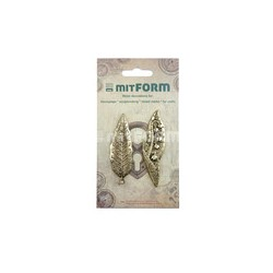 Mitform Metal Flower 4